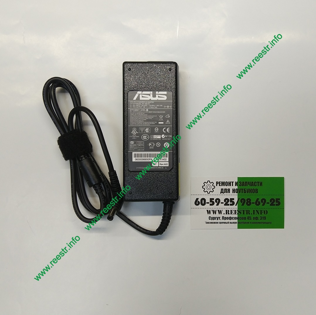 Https Shop Hostcms 684 Lcd Led 140 Laptop Asus X451 X451c X451ca X451m X451ma Series Item 239